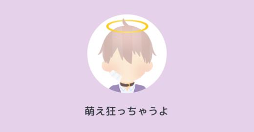 TKK(とにかく かわいい かぎいゆい)
